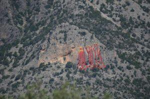 ARESOS (13 Climbs)