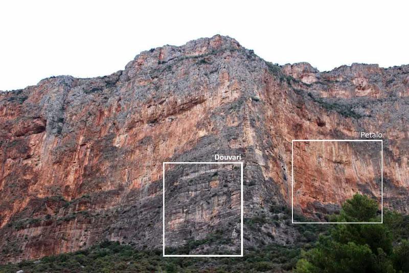 PETALO (3 Climbs)