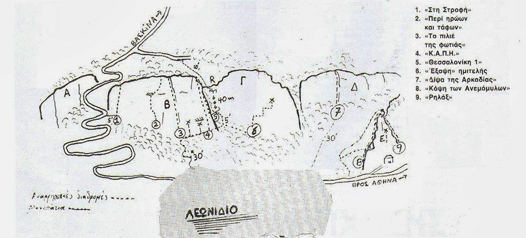 KOKKINOVRACHOS – LEONIDIO (10 Climbs)